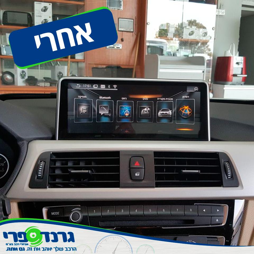 התקנת מסך מולטימדיה ברכב BMW